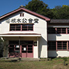 Shukunegi Community Hall